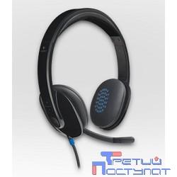 Logitech Stereo Headset H540 981-000480