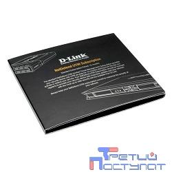 D-Link DFL-260-IPS-12 IDS/IDP License signatures upgrade subscription