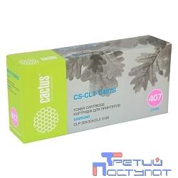 CACTUS CLT-C407S Тонер-картридж CACTUS (CS-CLT-C407S)  для принтеров Samsung CLP-325/CLX-3185, cyan