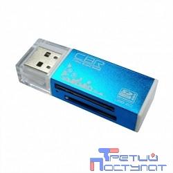 USB 2.0 Card reader CBR Human (
