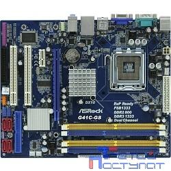 ASRock G41C-GS RTL/R 2.0{LGA775, G41, DDR3, PCI-E, 6ch Audio, LAN, SATAII, D-Sub, mATX}