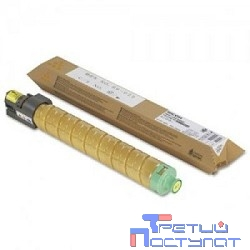 Ricoh 841507/842062 Картридж тип MPC2551HE, Yellow {Aficio MP C2051/C2551, (9500стр.)}
