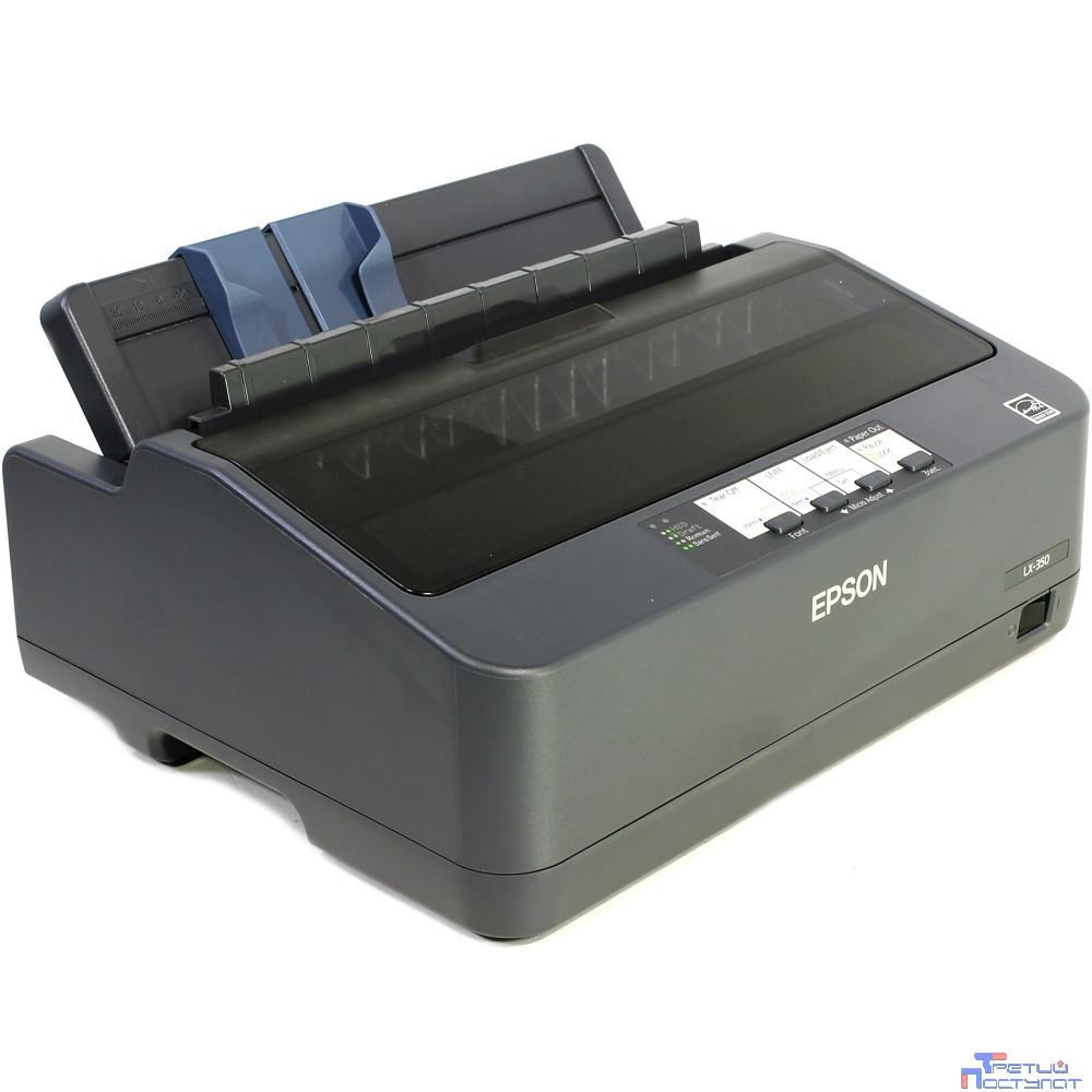 Epson LX-350 [C11CC24031] {Формат А4, ширина печати 80 колонок, скорость 357 зн./сек. (12 cpi) в режиме HSD, интерфейсы: USB, LPT,COM, память 128 Кб}