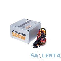 Блоки питания STM-50SHB 500W, ATX, 120mm ball bearing, 3xSATA