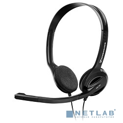 Sennheiser PC 36 Call Control (USB)