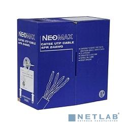 NEOMAX [NM13001] Кабель UTP cat.5e  4 пары (305 м) 7/0.18 мм гибкий многожильный  Медь