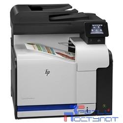 HP Color LaserJet Pro 500 M570dn MFP (CZ271A#B19)