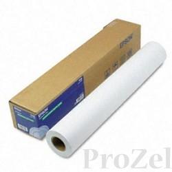 """C13S041847 Premium Canvas Satin 24""""х12, 2 м"""