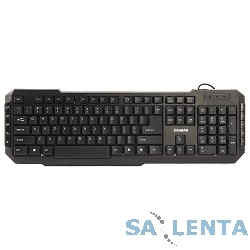 Zalman ZM-K200M black USB {Клавиатура мультимедийная, 10 доп клавиш, 8 заменяемых клавиш синего цвета, лазерное нанесение букв}