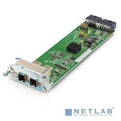 HP J9733A Стековый модуль для коммутаторов серии 2920