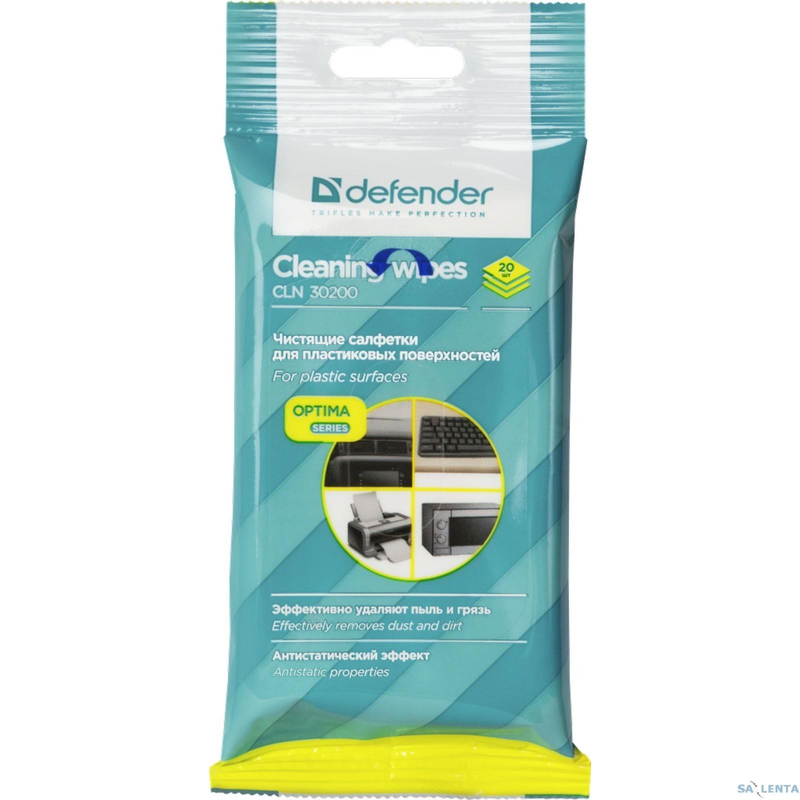 DEFENDER CLN 30200 Салфетки универс. в мяг уп., 20шт.