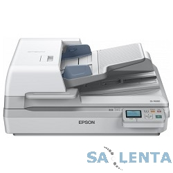 EPSON WorkForce DS-70000N  B11B204331BT