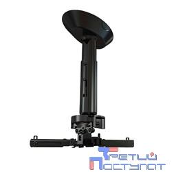 Wize Pro PR11A черный {Универсальный потолочный комплект Wize PR11A состоящий из крепления+штанги 15-28 см +площадки к потолку для проектора, наклон +/- 25°, поворот +/- 6°, вращение 360°}