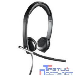 Logitech Headset H650E USB  Stereo OEM  [981-000519]