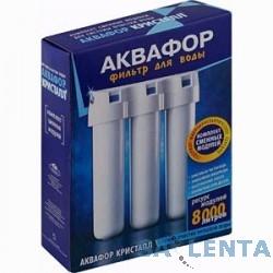 Картридж Аквафор K1-03-02-07 комплект для системы Кристалл