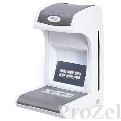 PRO COBRA 1500 IR LCD