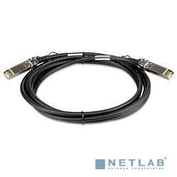 D-Link DEM-CB300S   Пассивный кабель 10GBase-X SFP+ длиной 3 м для прямого подключения