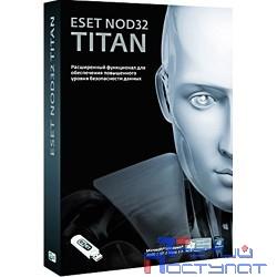 NOD32-EST-NS(BOX2)-1-1 ESET NOD32 TITAN version 2 – базовая лицензия на 1 год для 3ПК и 1 мобильного устройства