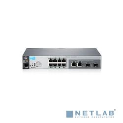 HP J9777A Коммутатор HP 2530-8G управляемый 8 x 10/100/1000 + 2 x SFP or 10/100/1000, Managed, L2