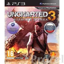 Диск для приставки PS3: Uncharted 3: Иллюзии Дрейка (с поддержкой 3D) (русская версия)