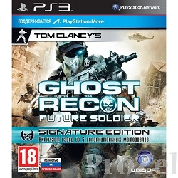Диск для приставки PS3 : Tom Clancy's Ghost Recon Future Soldier. Signature Edition (русская версия)