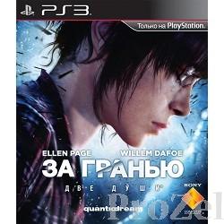 Диск для приставки PS3: За гранью: Две души (русская версия)