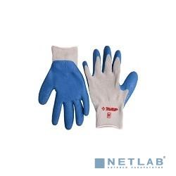 Перчатки ЗУБР ''ЭКСПЕРТ'' рабочие с резиновым рельефным покрытием, размер XL [11260-XL]