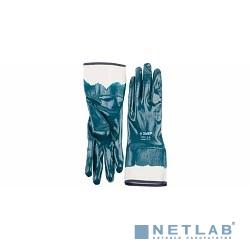Перчатки ЗУБР ''МАСТЕР'' рабочие с полным нитриловым покрытием, размер L (9) [11270-L]