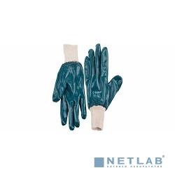 Перчатки ЗУБР ''МАСТЕР'' рабочие с манжетой, с полным нитриловым покрытием, размер L (9) [11272-L]