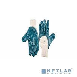 Перчатки ЗУБР ''МАСТЕР'' рабочие с манжетой, с нитриловым покрытием ладони, размер L (9) [11273-L]