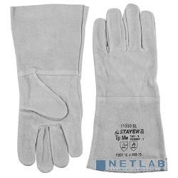 Термостойкие краги STAYER ''PROFI'' с подкладкой, для сварки и тяжелых механических работ, с подкладкой, 350мм [11332-XL_z01]