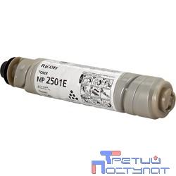 Ricoh 841769/841991/842009 Картридж тип MP 2501E {Aficio MP2001/2001L/2001SP/2501L/2501SP, (9000стр)}