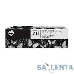 HP C1Q10A Комплект для замены печатающей головки №711 {Designjet T120, T520}