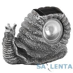 ЭРА SA1 «Улитка» Серый {Садовый светильник на солнечной батарее, «Керамический» светильник из серии «фигур» — Улитка.}