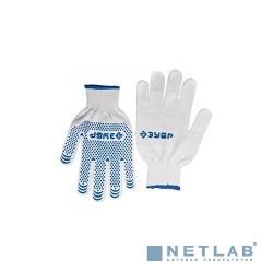 Перчатки ЗУБР ''ЭКСПЕРТ'' трикотажные, 12 класс, х/б, с защитой от скольжения, L-XL [11451-XL]