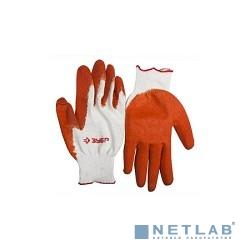 Перчатки ЗУБР ''МАСТЕР'' трикотажные, 10 класс, х/б, обливная ладонь из латекса, L-XL [11458-XL]