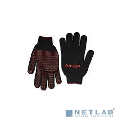Перчатки ЗУБР ''МАСТЕР'' трикотажные, 7 класс, с защитой от скольжения, утепленные, полушерстяные, L-XL [11462-XL]