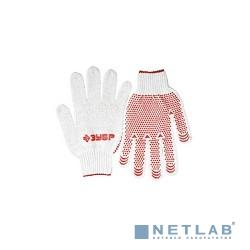 Перчатки ЗУБР ''МАСТЕР'' трикотажные, 7 класс, х/б, с защитой от скольжения, L-XL [11456-XL]