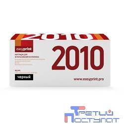 EasyPrint ML-2010/PE220 Картридж LS-2010 U для Samsung ML1610/2010/Xerox PE220 (3000 стр.) с чипом