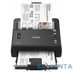 EPSON WorkForce DS-860N [B11B222401BT] {А4, 600 x 600, 60стр./мин, USB}