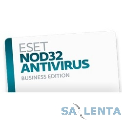 NOD32-NBE-RN-3-17 Антивирус ESET NOD32 Business Edition Renewal for 17 user 3y