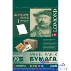 LOMOND 2000005 Универсальные этикетки Lomond белые/А4/210x297 мм/50 листов