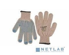 Перчатки ЗУБР ''ЭКСПЕРТ'' утепленные, акриловые, с защитой от скольжения, 10 класс, L-XL [11463-XL]