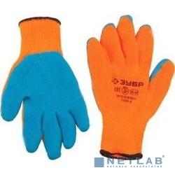 Перчатки ЗУБР ''ЭКСПЕРТ'' утепленные, акриловые, с рельефным латексным покрытием, 10 класс, сигнальный цвет, L-XL [11465-XL]