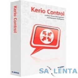 NEW-KC-100 New license for Kerio Control, 100 users