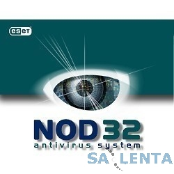 NOD32-ESA-NS-1-9 ESET Secure Authentication newsale for 9 user