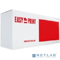 EasyPrint C13S015019BA /C13S015637BA Картридж матричный (ME-300) для Epson FX80/800/870/LX300/800/850 (3 млн. зн)