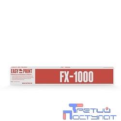 EasyPrint C13S015020BA Картридж матричный EasyPrint (ME-1000) для Epson FX-100/1050/1170/LX1000/1050/1170/MX100 (3 млн. зн.)