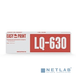 EasyPrint C13S015307BA Картридж матричный EasyPrint (ME-630) для Epson LQ-630/630S (2 млн. зн.)
