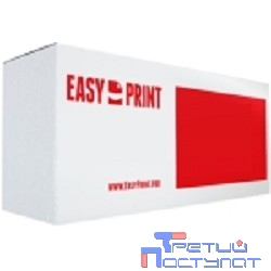 EasyPrint C13S015055BA  Картридж матричный EasyPrint (ME-5000) для Epson DFX-5000/8000/8500 (15млн. зн.)